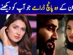 top-five-ayeza-khan-dramas-you-will-love-to-watch