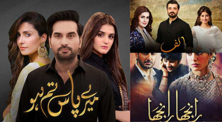 top-5-pakistani-dramas-you-can't-miss-this-year