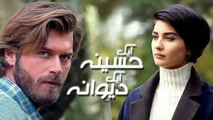 8-best-and-most-famous-turkish-dramas-in-urdu
