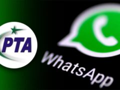 pta-has-announced-new-whatsApp-privacy-policy-a-detailed-discussion