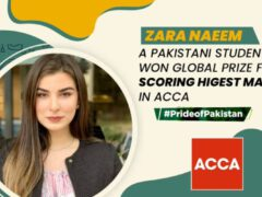pakistani-student-zara-naeem-made-a-world-record-in-acca