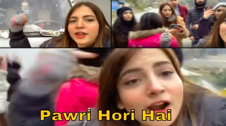 pawri-ho-rahi-hai-of-pakistani-girl-dana-neer-mobeen